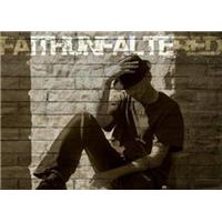 faithunfaltered