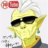 godtuber_gowasu